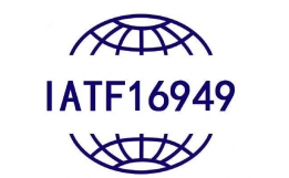 Congratulations to Yike Optoelectronics for passing the ITAF16949 international standard quality man